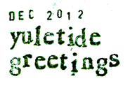 monkey and sofia blog yuletide greetings